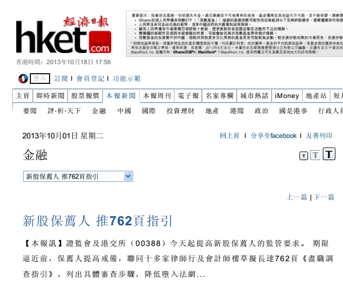 hong kong economic times group diversification and differentiation By continuing to use our site you consent to the use of cookies as described in our privacy policy unless you have disabled them you can change your cookie settings at any time but parts of our site will not function correctly without them.