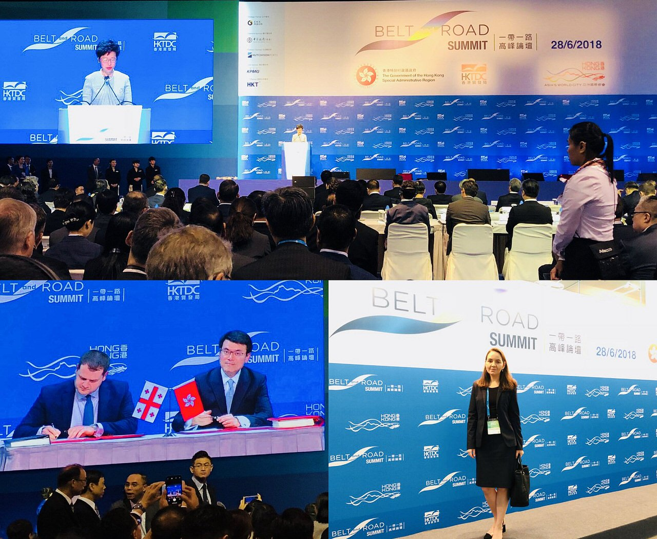Belt and Road Summit 2018