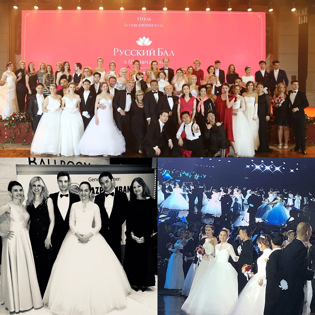 Charltons at First Russian Ball in China