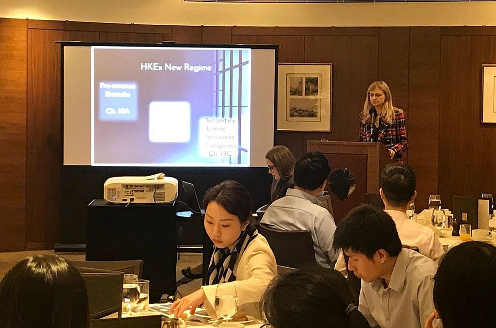 Biotech and weighted voting rights HKEX listings explained by Julia Charlton an ACC event on 21 November 2018