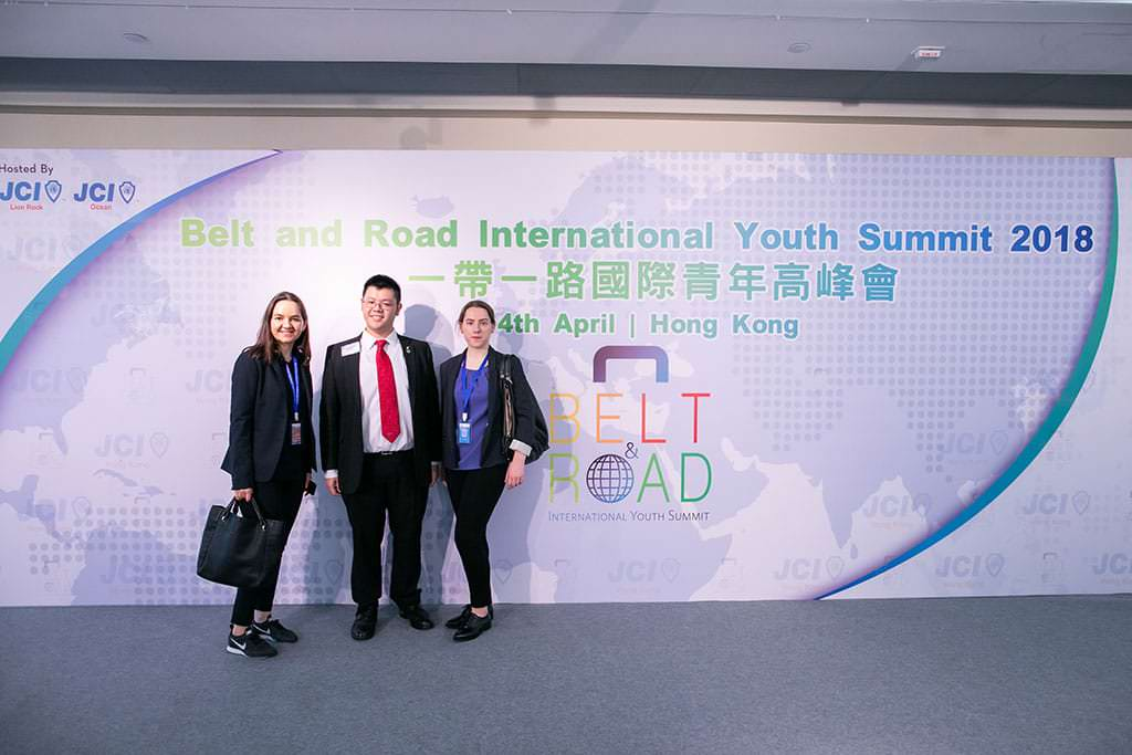 Charltons participates in the Belt and Road International Youth Summit