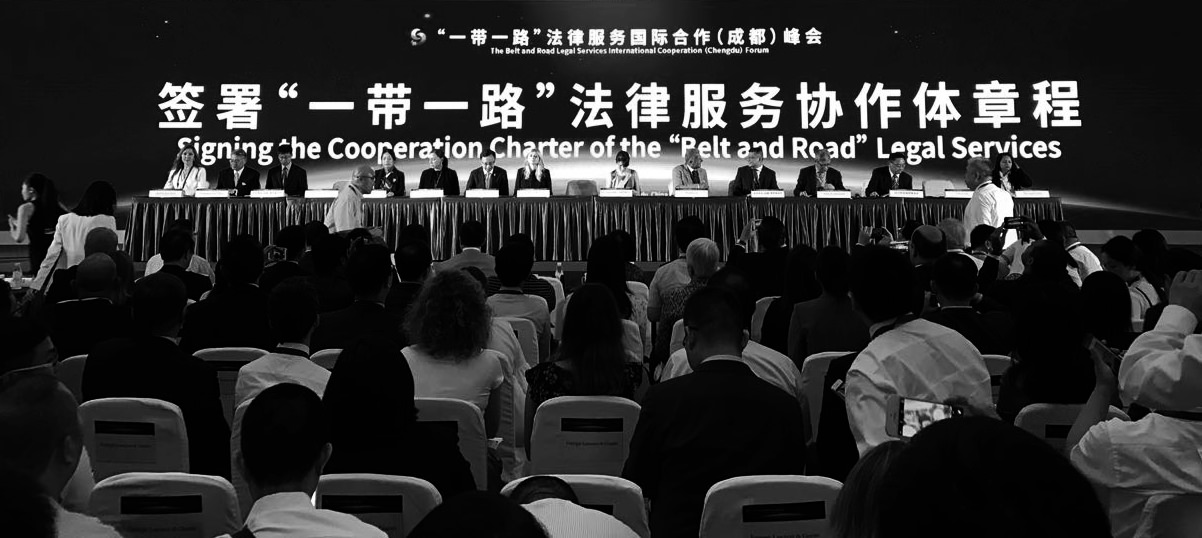 "Charltons emphasises Hong Kong's ""super connector"" role at the Belt and Road Forum in Chengdu"
