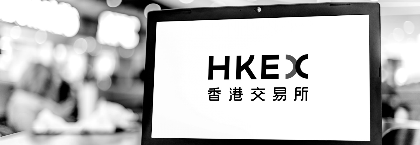 HKEX Proposes Simplification of HKEX Listing Regime for Overseas Companies