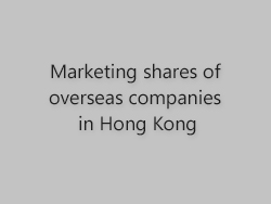 Marketing shares of overseas companies in Hong Kong