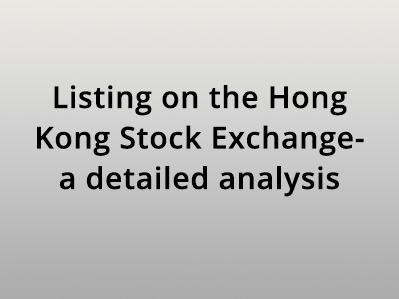 Introduction to Listing on the Main Board of the Hong Kong Stock Exchange