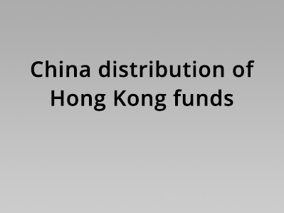 China distribution of Hong Kong funds