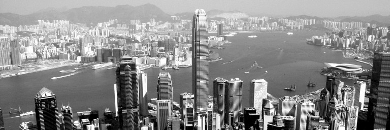New Open-Ended Fund Company Structure for Hong Kong Funds to be Introduced Under the Securities and Futures (Amendment) Bill 2016