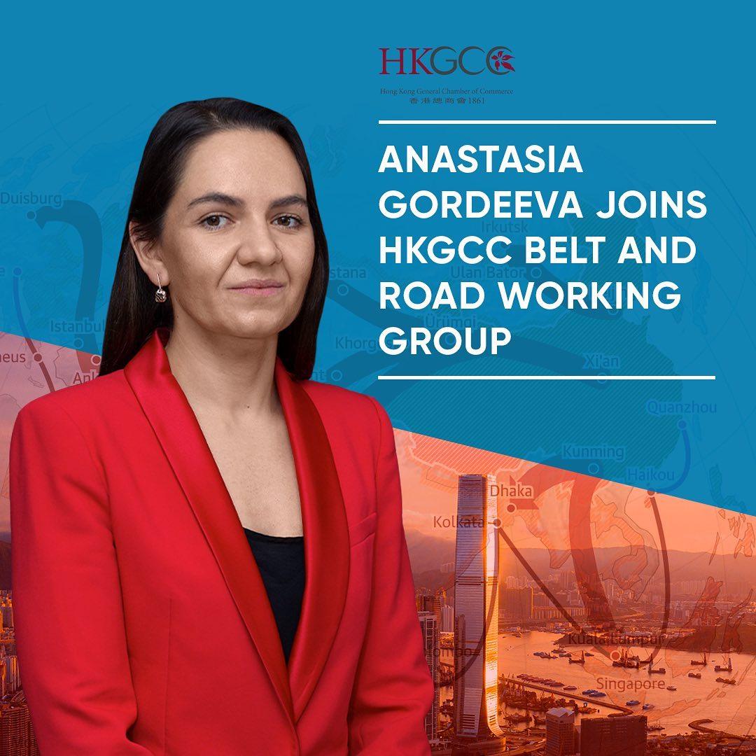 Anastasia Gordeeva Joins the HKGCC Belt and Road Working Group