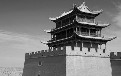 Recent Developments in China's Business and Securities Laws